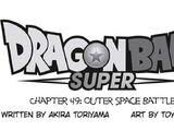 Dragon Ball Super, rozdział 049: Bitwa w kosmosie