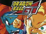 Dragon Ball GT: Historia poboczna o Gokū! Symbolem odwagi jest Sì Xīng Qiú