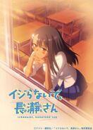 Anime second Key Visual