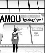 Gamou Fighting Gym