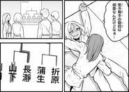 Sakura is easily defeated at the judo tournament