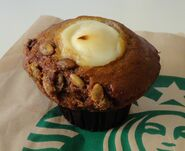 12-09-12-pumpkin-cream-cheese-muffin-starbucks