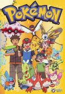 Pokemon-advanced-challenge-poster-2