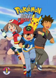 Pokemon-battle-frontier-poster-1.jpg