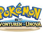 Seizoen 16 (Pokémon: Avonturen in Unova (en Daarbuiten)