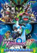 Poster Mega Evolution Special IV