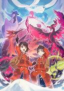 Pokémon Sword and Shield The Crown Tundra Artwork