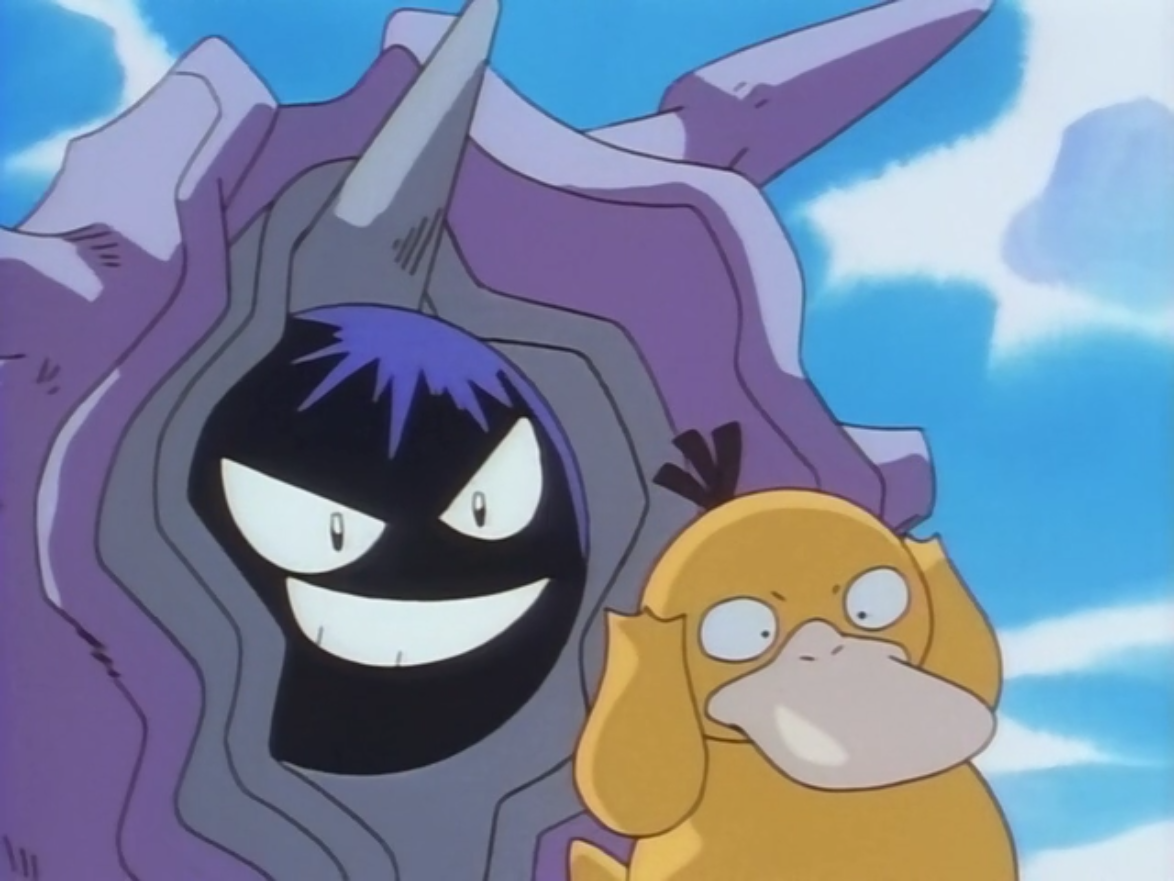Tyra used her Cloyster in her battle against Misty. Cloyster opened its shell and clamped on Psyduck's tail, making it scream in pain. Due to this, Tyra declared herself the winner of the match, much to Misty's anger and humiliation.