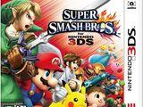 슈퍼 스매시브라더스 3DS/Wii U
