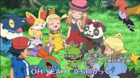 "Pokemon XY 3rd Opening ""ゲッタバンバン"""