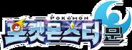 Pokémon Moon Version logo KO