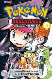 Viz Media Adventures volume 48.png