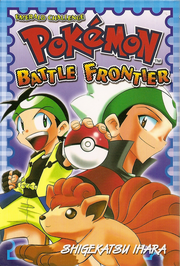 Battle Frontier Cover.png