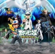 Episode N poster