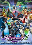 Poster Mega Evolution Special II
