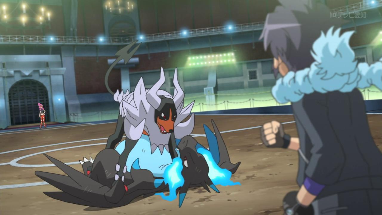 Pokémon: Mega Evolution Special IV