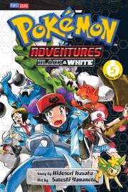 Viz Media Adventures volume 47.png