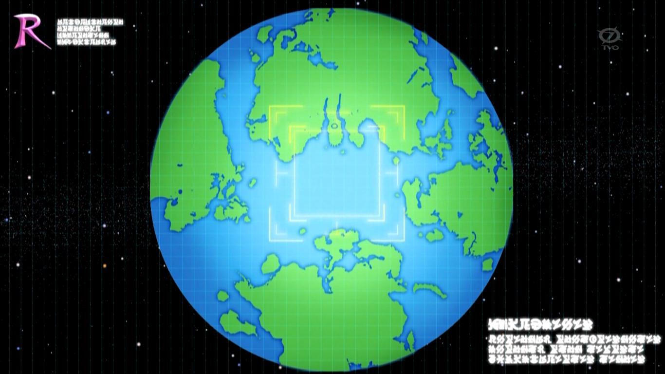 포켓몬스터 세계