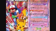 Pokémon Anime Song - Type Wild