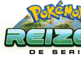 Pokémon Reizen: De Serie