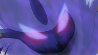 Lusamine Absol Mean Look.png