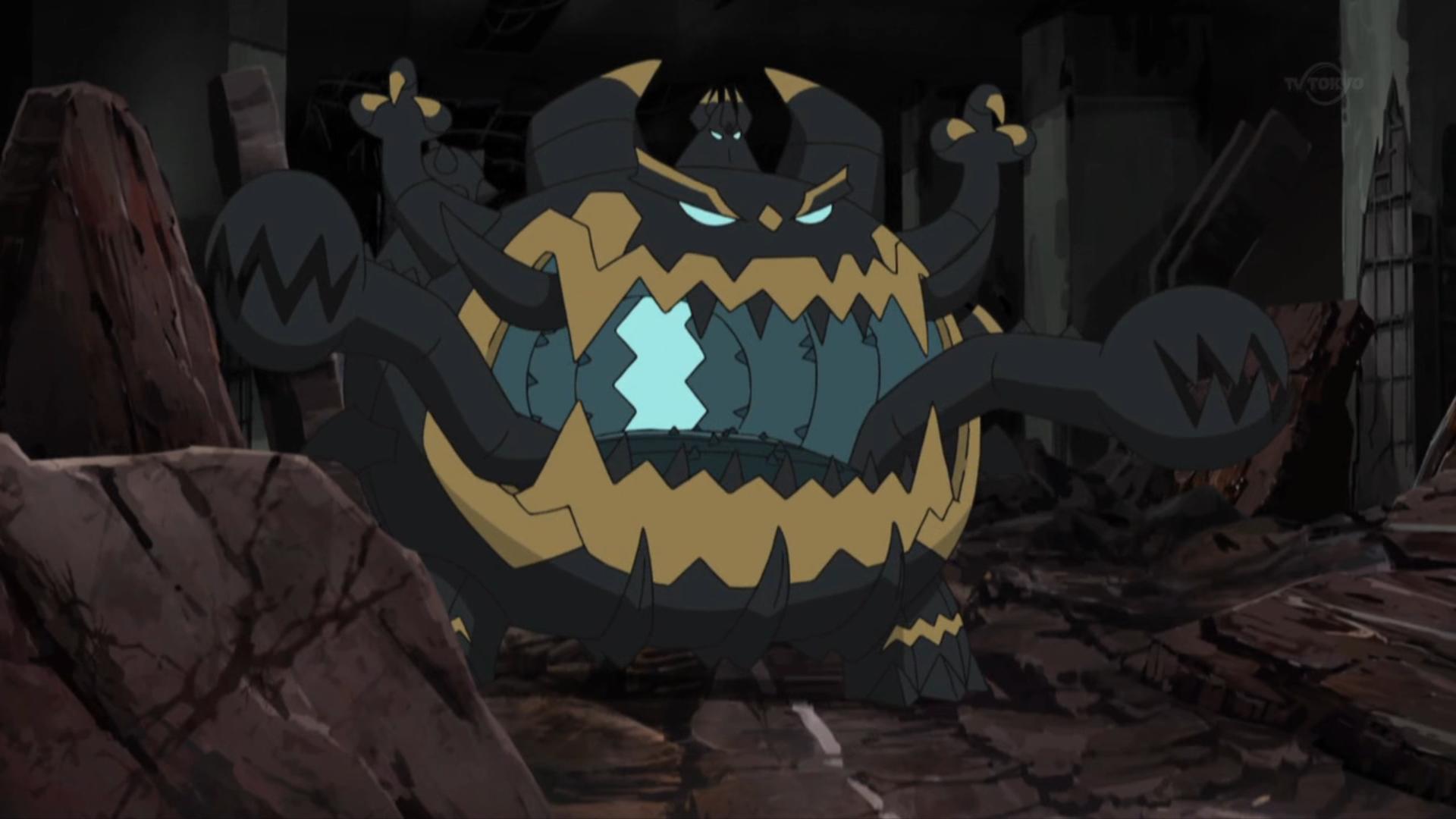 Guzzlord (anime)