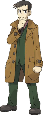 XY Looker.png