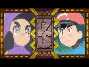 Ash vs