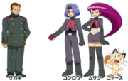 Team Rocket BW 2