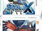 ポケットモンスター X・Y