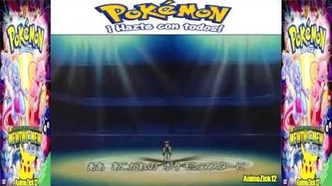 Pokémon S1 Opening japonais en VF