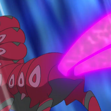Scolipede Poison Tail.png