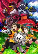 Pokémon Sword and Shield The Isle of Armor Artwork