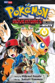 Viz Media Adventures volume 46.png