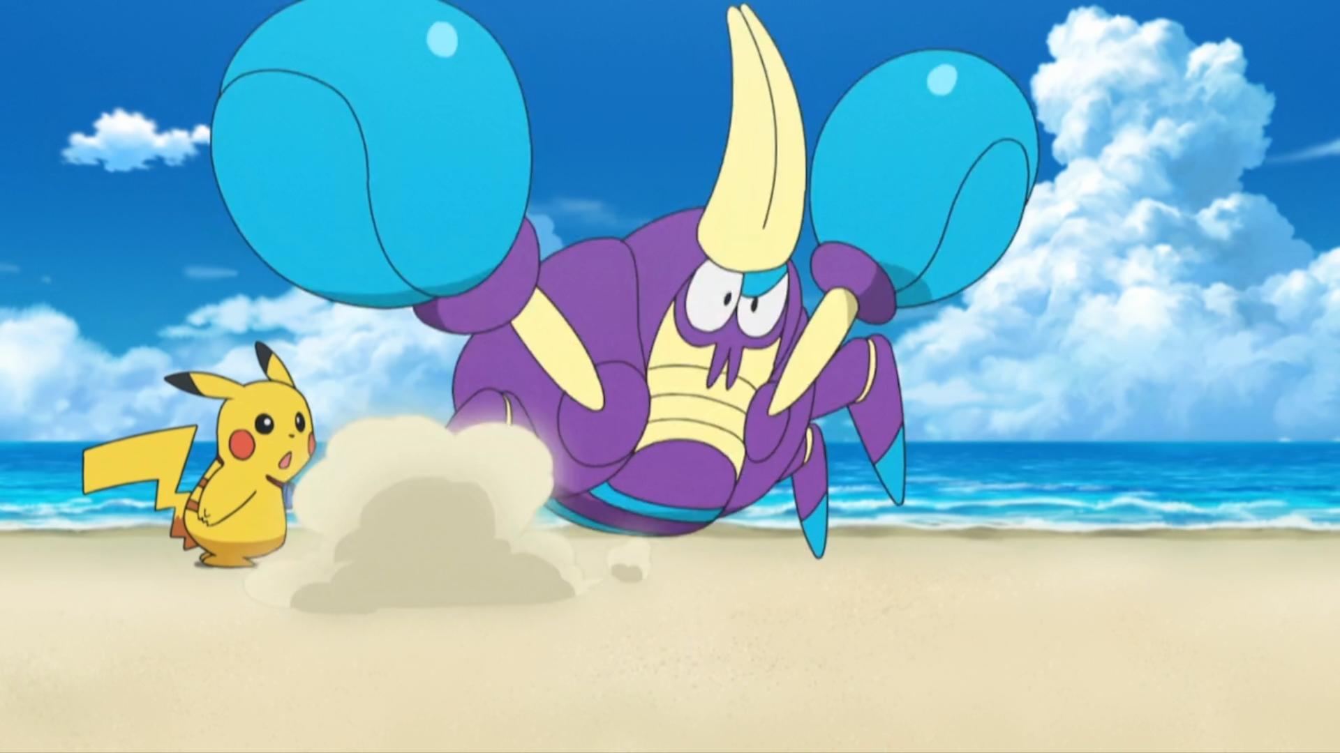 Crabrawler (SM126)