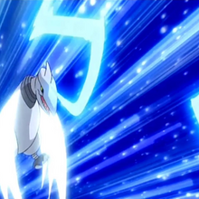 Taylor Skarmory Air Cutter.png