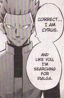 Cyrus DPA