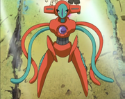 Deoxys Normal Forme anime