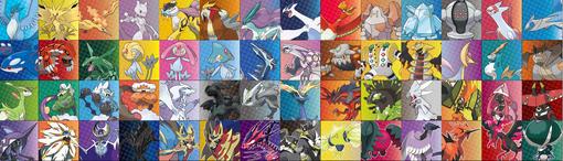 Legendary Pokémon.png