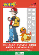 Red and Charmander concept artwork