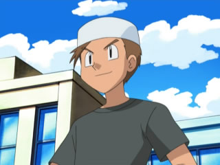 Christopher (Sinnoh)