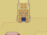 Mirage Tower
