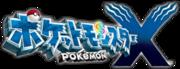 PKMN X JP logo