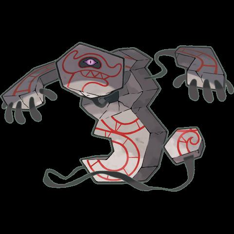Runerigus