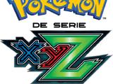 Pokémon de Serie: XYZ