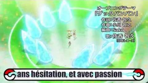 Getta Ban Ban - Pokémon La Série XY - French Fandub