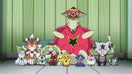 Ultra Guardians Pokémon