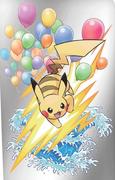 Pokémon- Let's Go, Pikachu! Partner Moves