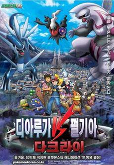 10기 극장판 포스터.jpg