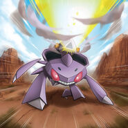Genesect promotional art
